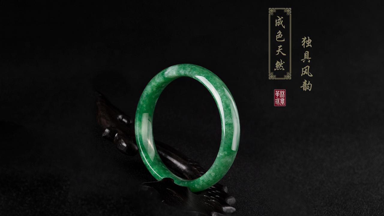 【广州华林商城】banner001 翠绿翡翠手镯