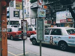 香港&深大Play