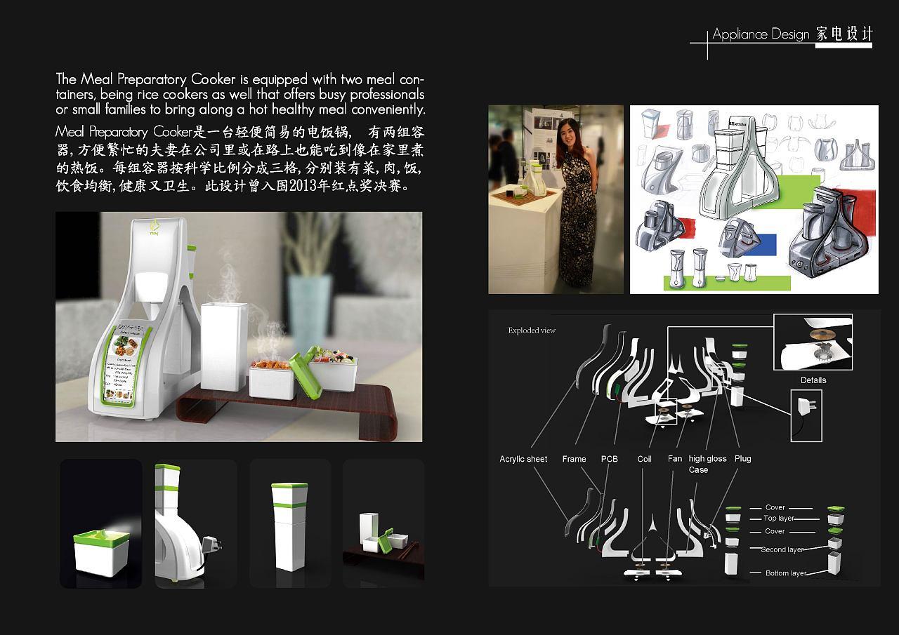 产品设计作品图片