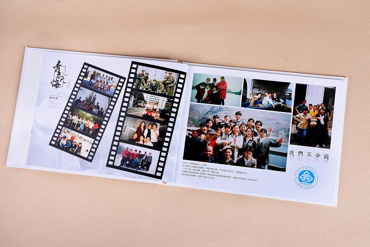 毕业二十周年纪念册制作,同学会相册影集,专业相册定制