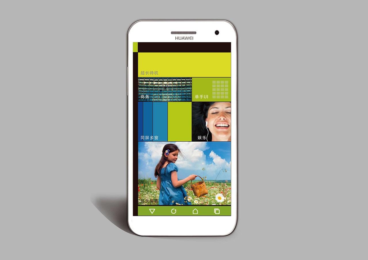 华为p6手机演示销售界面设计|UI|APP界面|道达品牌视觉设计 - 原创作品 - 站酷 (ZCOOL)