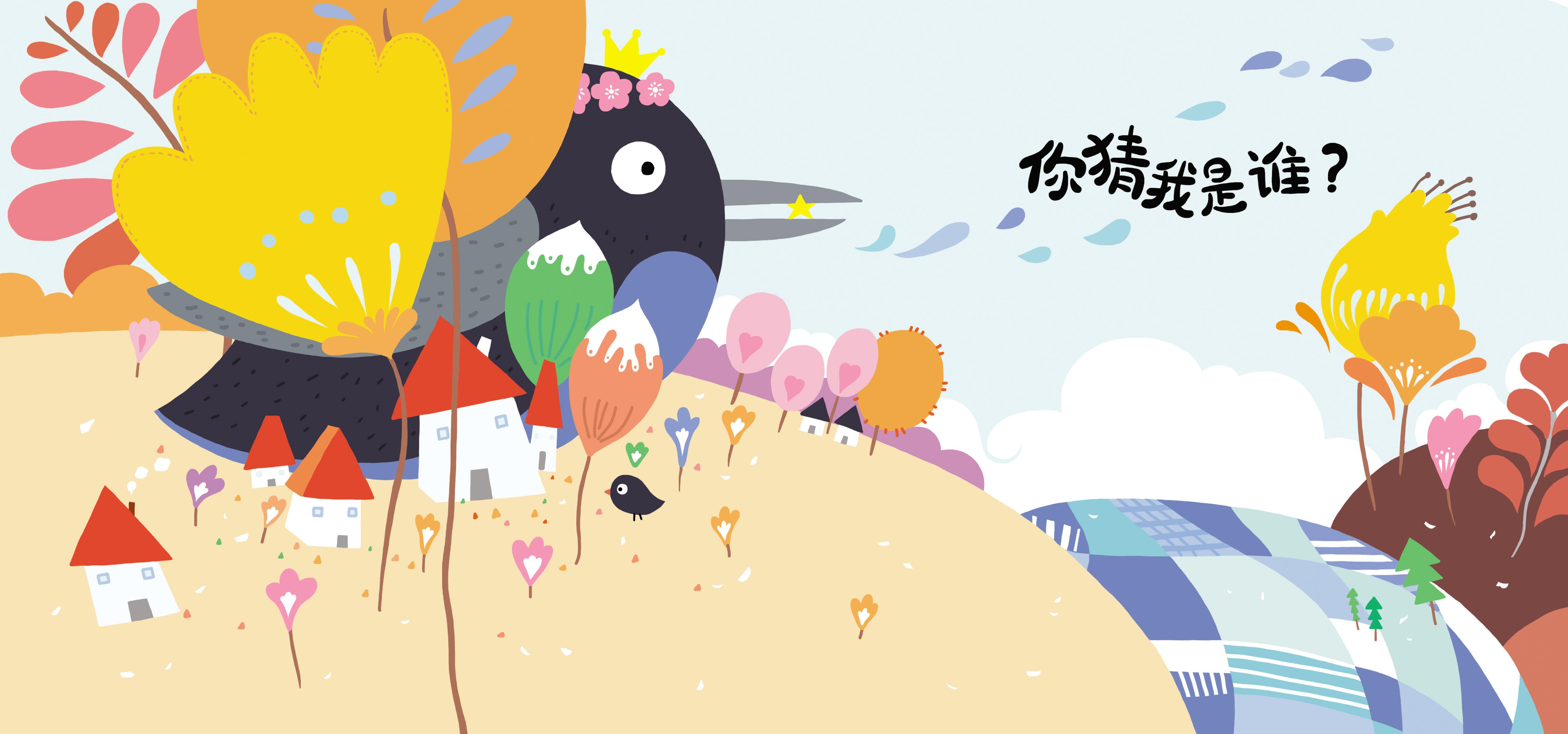 《小动物的聚会》