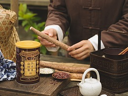 中国风美食摄影 │ 山药红豆薏米羹
