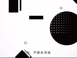 【MG动画】-Black&White