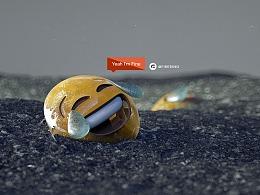 Emoji表情三维渲染场景测试