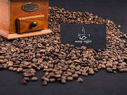 邱志鹏 MENG COFFEE品牌视觉形象设计