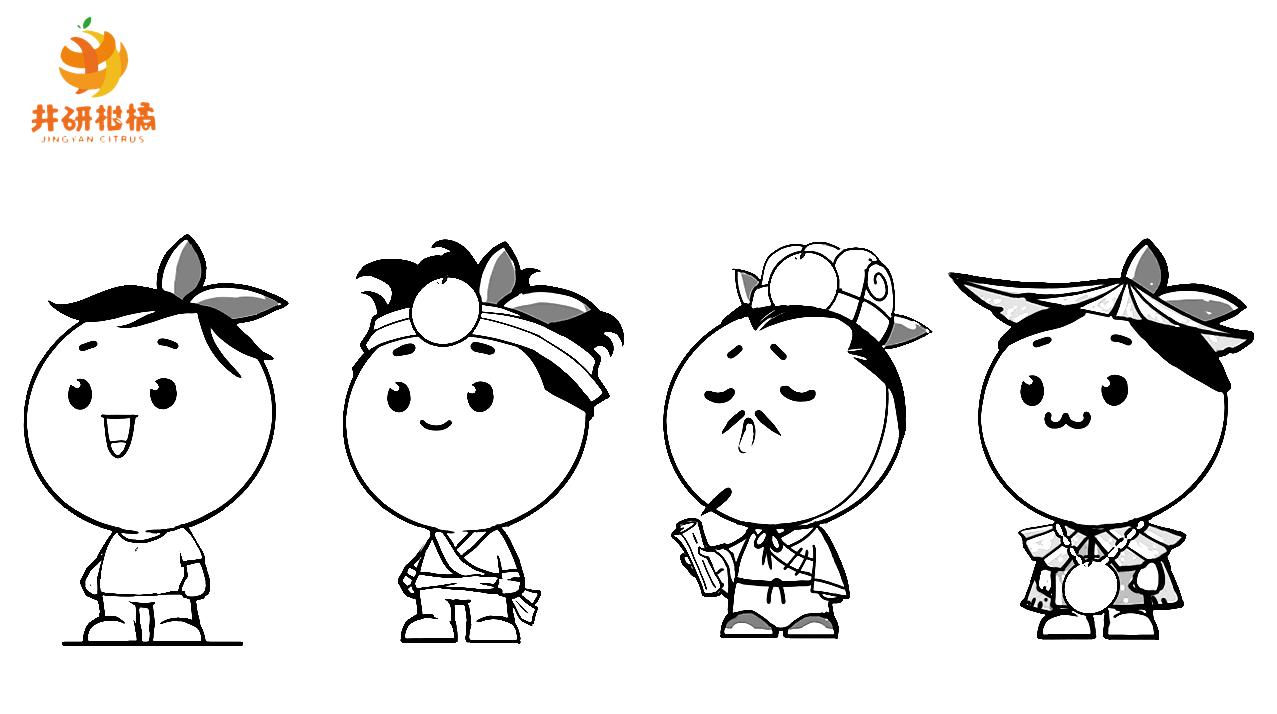 动漫 简笔画 卡通 漫画 手绘 头像 线稿 1277_714