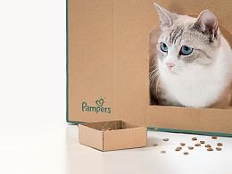 P-Box