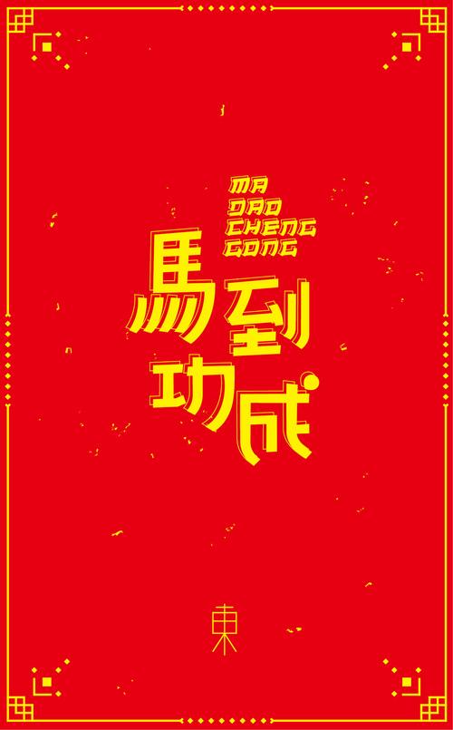 查看《熊晓包/壹肆年字体/第一季》原图,原图尺寸:500x805