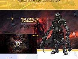 游戏官网首页
