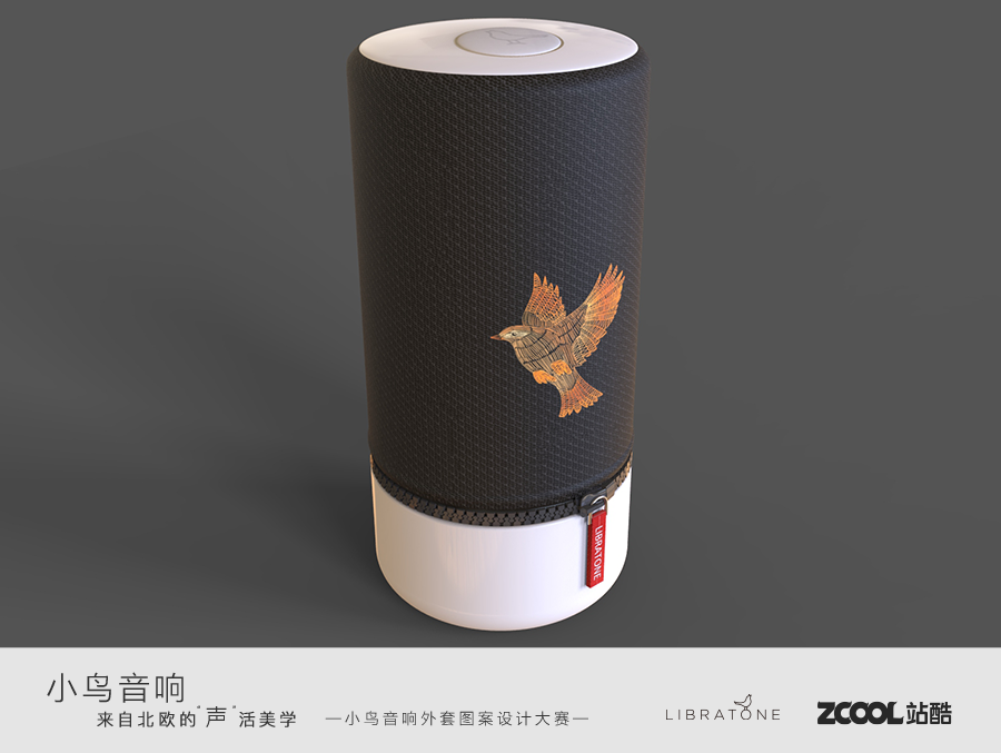 查看《刺绣夜莺鸟》原图,原图尺寸:900x677