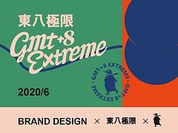 VI设计 运动VI设计 运动品牌 品牌设计