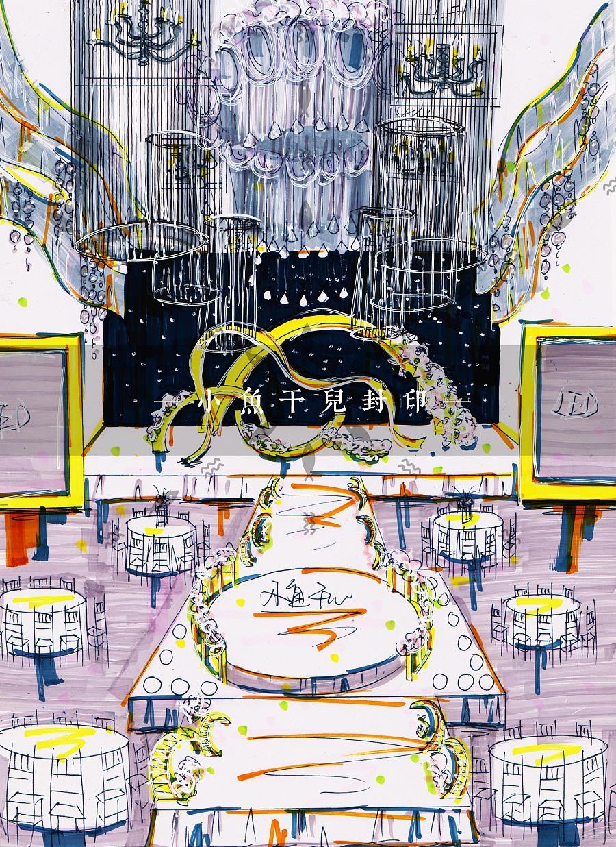 婚礼手绘效果图|舞台美术|空间|_小鱼干儿 - 原创设计