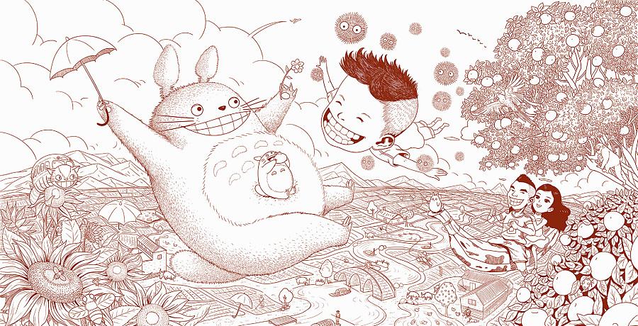 查看《YIMI生日贺图》原图,原图尺寸:1760x900