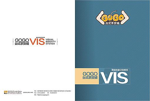 洛阳vi设计洛阳奶茶店vi设计洛阳易辰品牌设计设计案例机械设计专业课程内容图片