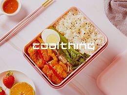 Coolthing蒸汽加热保鲜饭盒