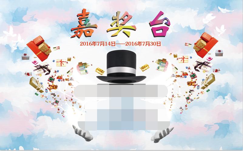 什么是平面设计ppt_嘉奖台|ppt/演示| 平面 |戏剧人生