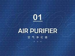 空气净化器详情页