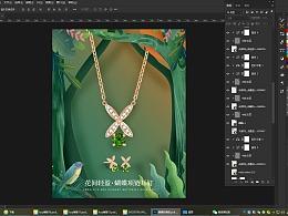 蝴蝶,葫芦项链首饰合成项链森系
