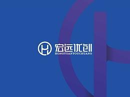 2019年【远大品牌设计】项目分享 —宏远优创LOGO设计