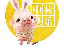【萌宠by雪娃娃】中秋猪