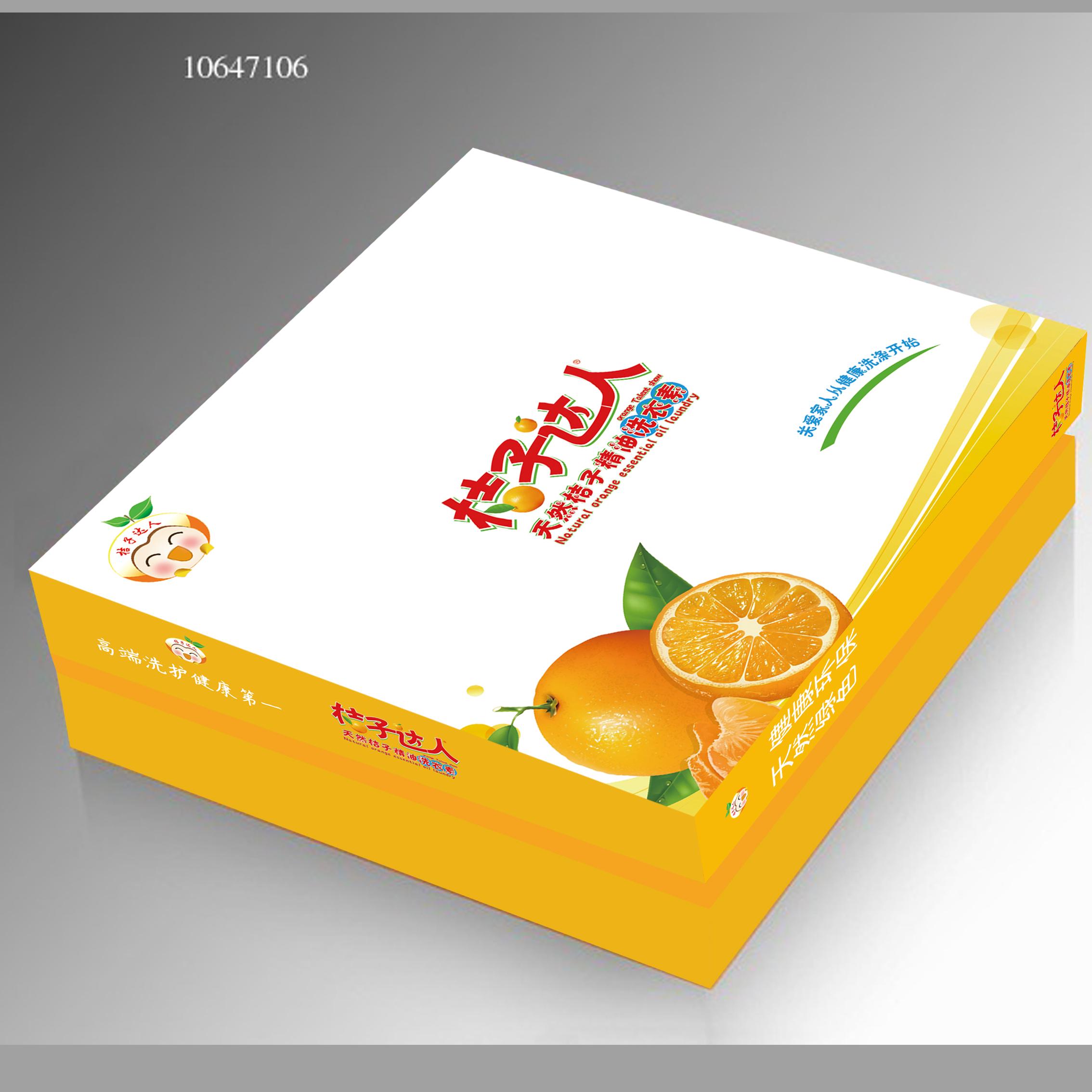 产品包装盒立体展示.