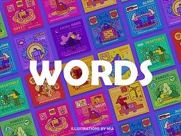 WORDS | 2019个人日历
