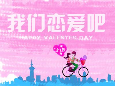 我们绘制吧 薯条 曲线 海报v薯条-原创作品-站matlab恋爱平面样式图片