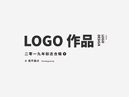 近期LOGO合辑