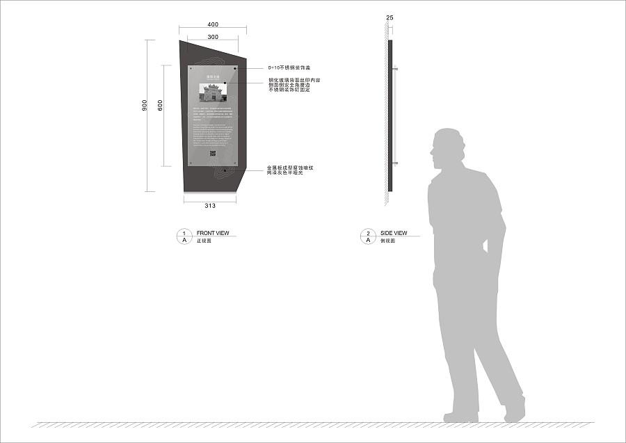 德阳市文化空间导视/标识设计|导视v文化|地标/建三层别墅内部布局设计图图片