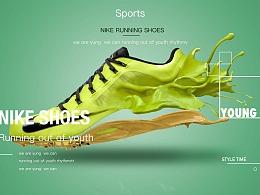 耐克鞋创意广告