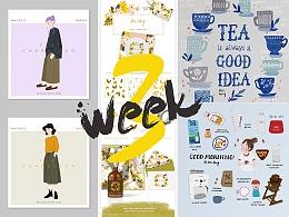 【强化打卡练习】week3
