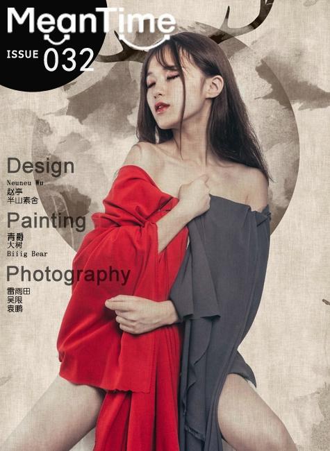 查看《MEANTIME创意推广刊ISSUE 032(总33期)》原图,原图尺寸:475x650