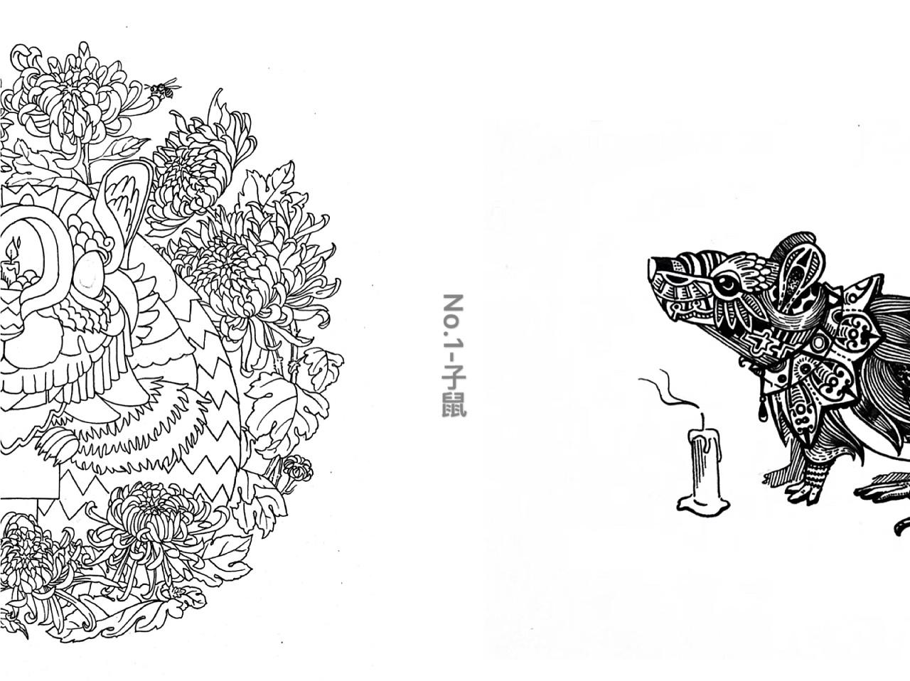 新十二生肖-装饰画图片