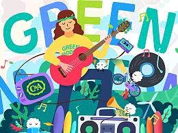 GREEN MODERN 绿色摩登时尚