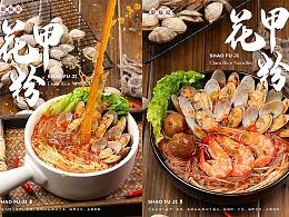 邵福记梅菜扣肉饼|长沙美食摄影