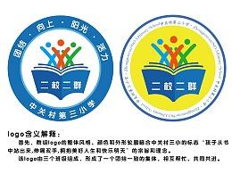 """""""二校二群"""" 现征集群logo"""