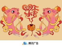 猪年贺图-腾讯社交广告