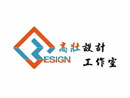 珠江食品安全logo