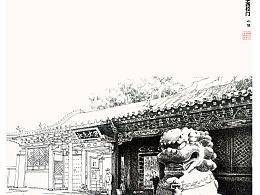 《留白的艺术》北京大学西校门