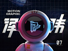 Explore the Motion Graphic World