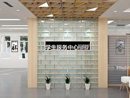 浙江平湖高级技工学校学生服务中心