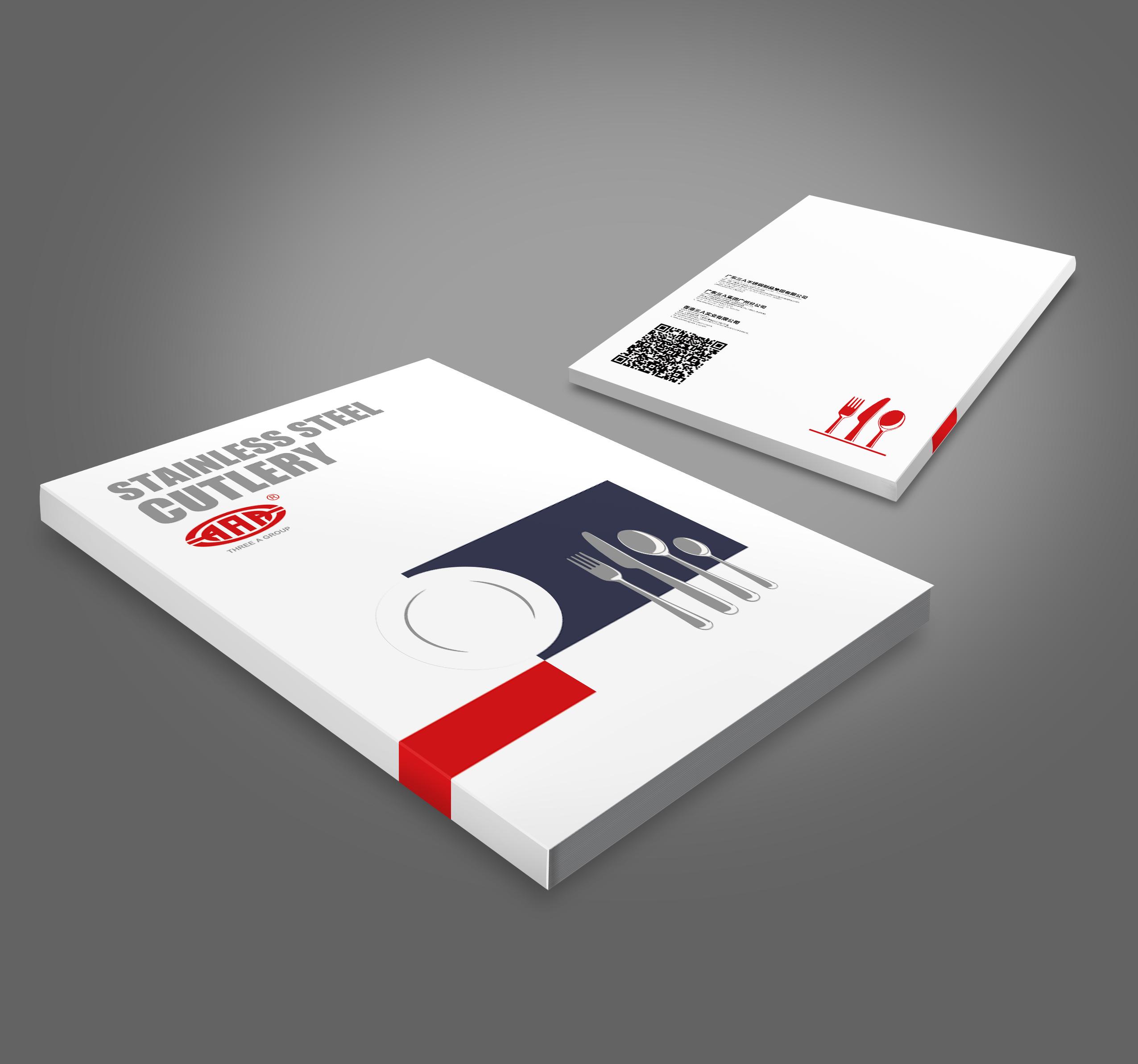 书籍封面设计图片手绘展示