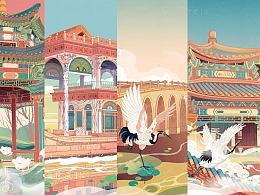 颐和园系列插画
