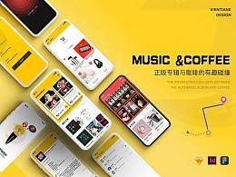 MUSIC&COFFEE音咖概念APP