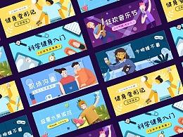 y园糖插画打卡21天-第2周作品合集