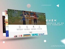动画动漫-杭州动画制作-MG动画制作-杭州动画制作公司