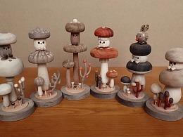 diga-真菌世界-Moil's handmade