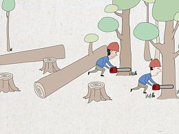 凌智动画用《雾霾》诠释环保主题