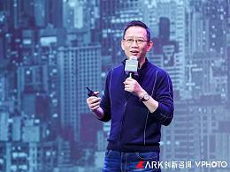 吴晓波:产品只从情怀到情怀是没有任何意义的 | 2019创变者大会演讲实录